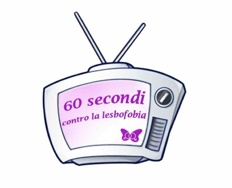 tv_logo_spot