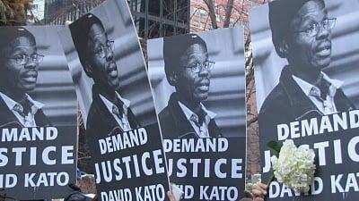 justiceDavidKato