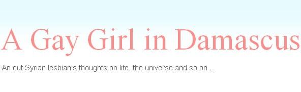 a_gay_girl_in_damascus