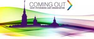 coming out saint petersburg