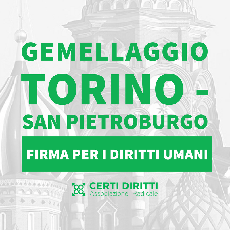 GEMELLAGGIO TO-SPG CARD 1X1-2