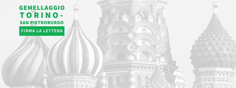 Torino capitale dei diritti? Lo dimostri anche in Russia!